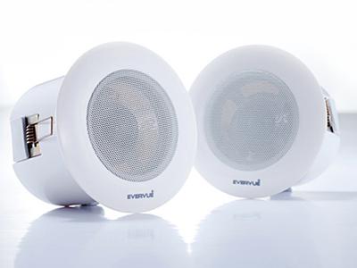 Superbe Bathroom Bluetooth Speakers. Splash Speakers